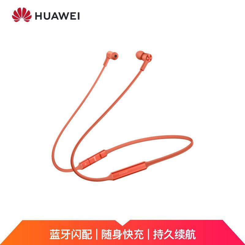 【华为】 HUAWEI  无线耳机 智慧闪连快充 动听人声 蓝牙耳机 运动耳机 华为耳机 FreeLace菲尔蕾斯