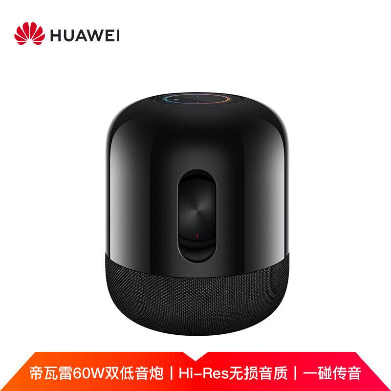 【华为】 HUAWEI智能音箱soundx 帝瓦雷 devialet 60W双低音炮 Hi-Res无损音质 一碰传音 WiFi蓝牙音响 Sound X