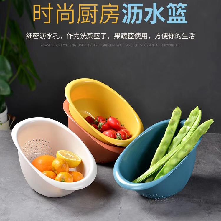 炫彩淘米器洗菜篮果蔬篮多功能沥水篮