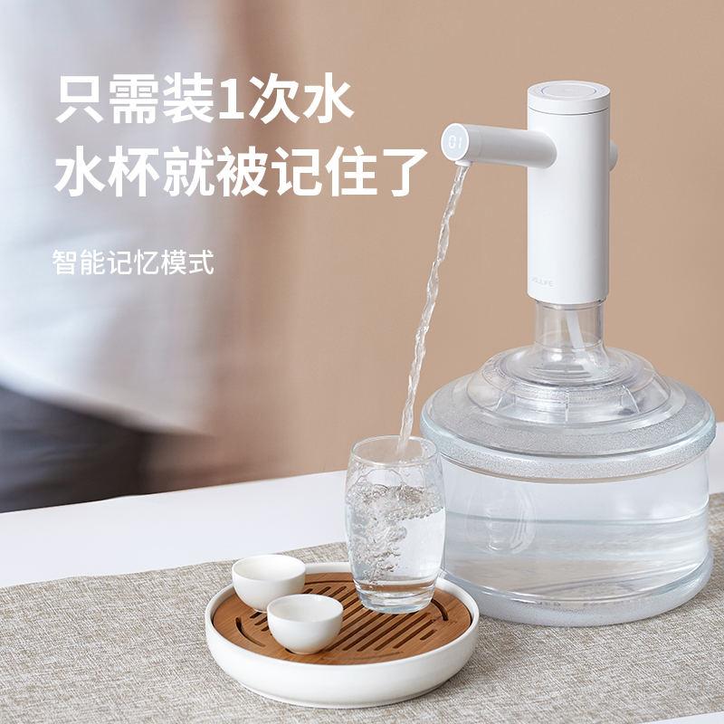 【几素】桶装水抽水器自动电动上水器智能接水大桶水抽水泵压水器 PU01