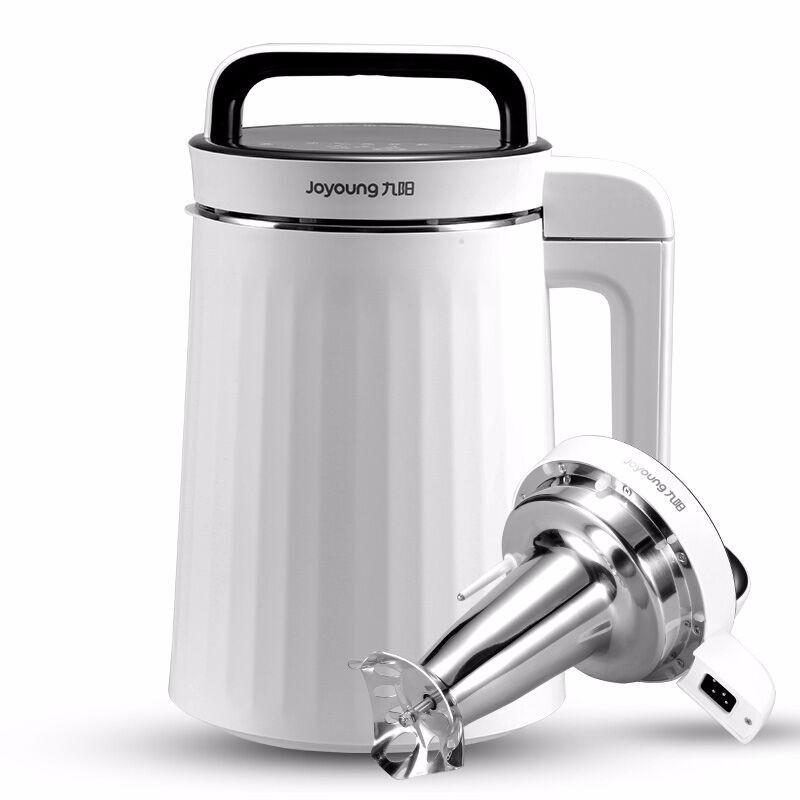 【九阳】 豆浆机免滤家用全自动榨汁机果汁辅食 米糊机 DJ13R-G1