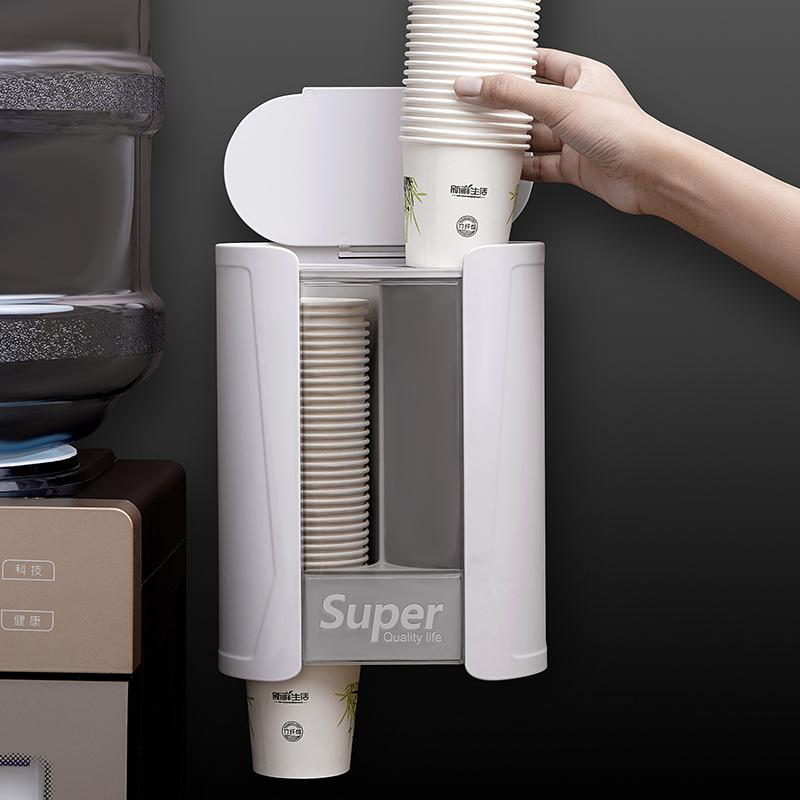 置物架一次性杯架自动取杯器 免打孔家用挂壁式放杯子8219