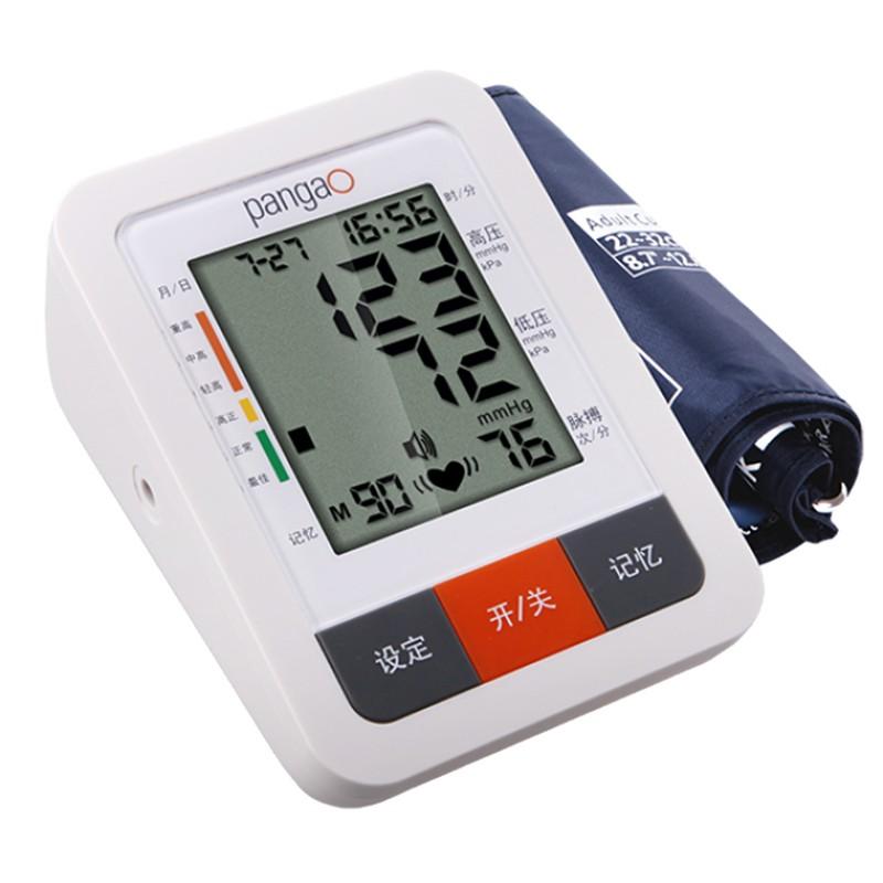【攀高】(PANGAO)血压计家用智能语音播报PG-800B31