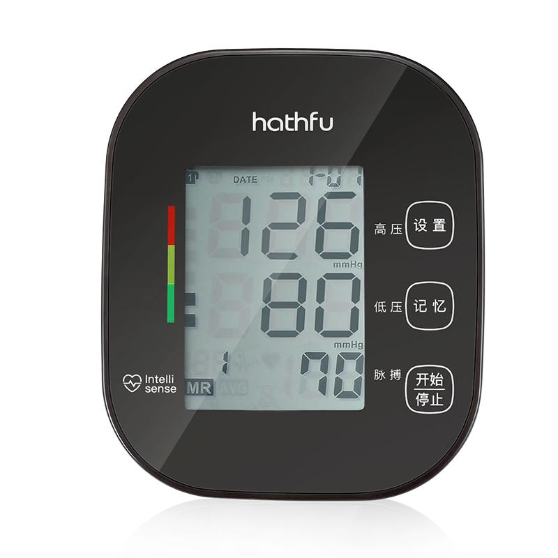【哈斯福】 家用上臂式电子血压计高精度血压测量仪血压仪