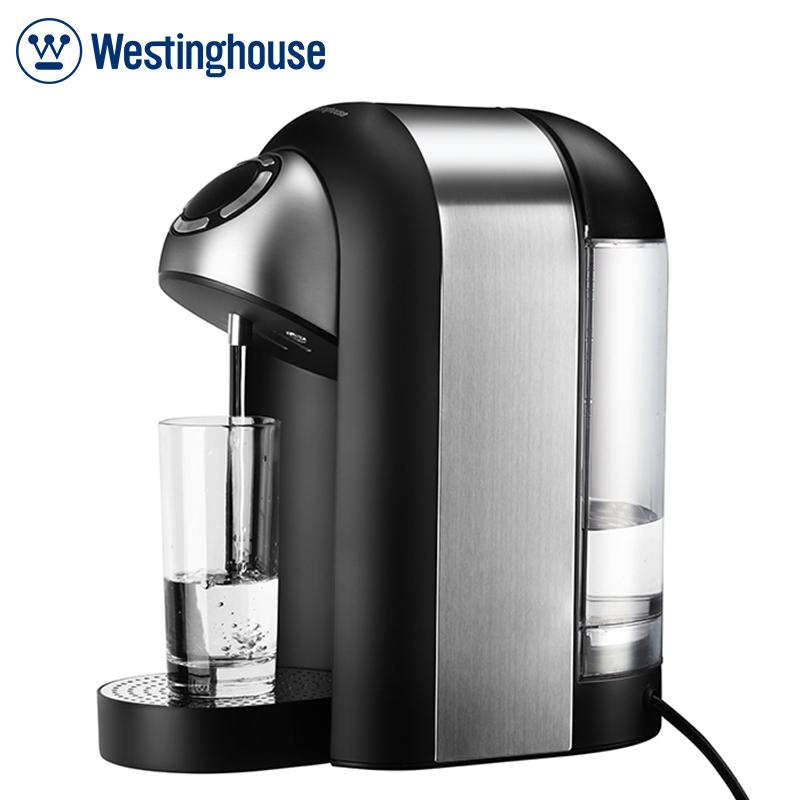 【西屋】(Westinghouse) 即热式饮水机 家用小型台式迷你速热饮水机 WFH20-S1