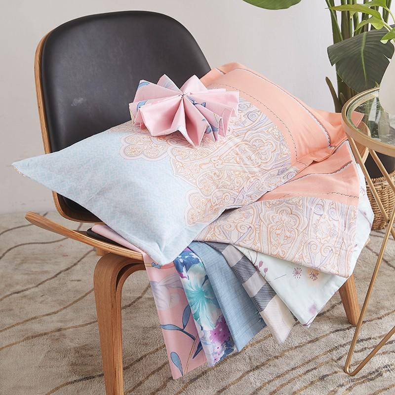 【金丝莉】全棉枕套 全棉材质 透气亲肤 48×74cm×2