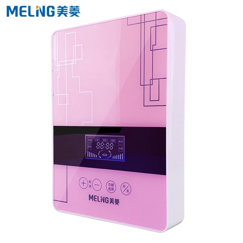 【美菱】(MELING)美菱果蔬解毒机MGS-HT0006