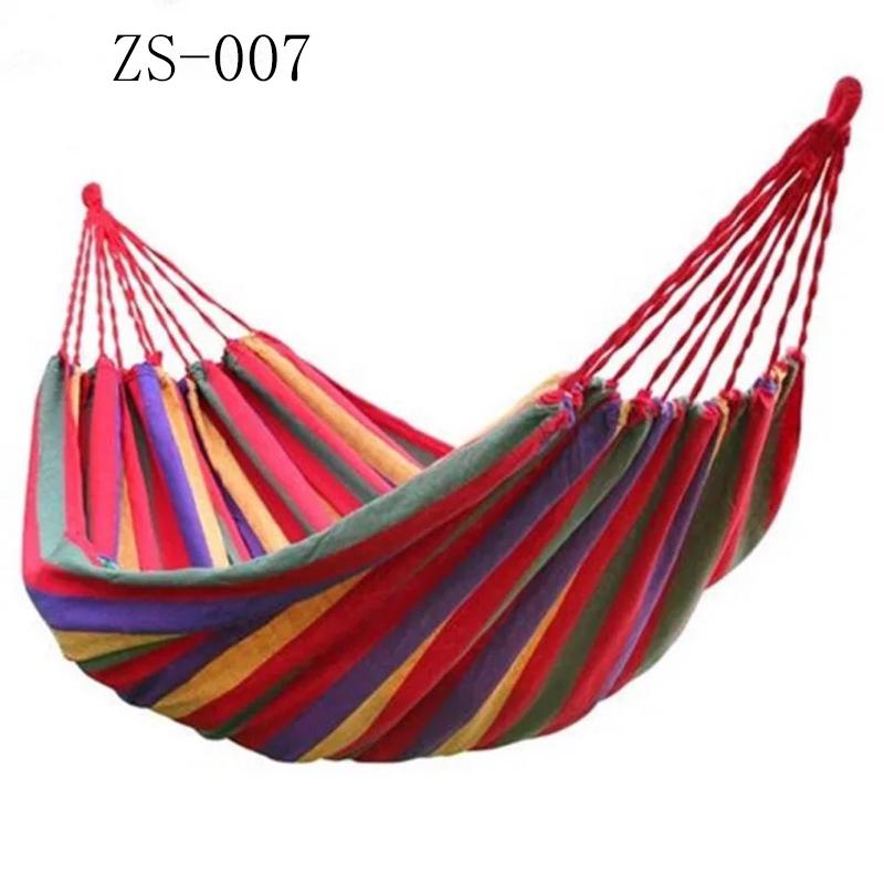 【艾瑞迪】吊床野外户外秋千宿舍吊床室内摇篮椅寝室吊椅 ZS-007/ZS-008/ZS-009