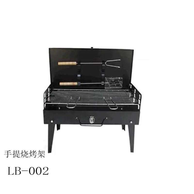 【艾瑞迪】手提烤架不锈钢烧烤炉便携式户外野营烤肉炉工具加厚家用木炭烧烤架LB-002/LB-003