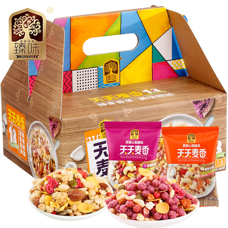【臻味】坚果水果麦片 即食早餐冲饮谷物燕麦片 椰香紫薯天天麦香840g