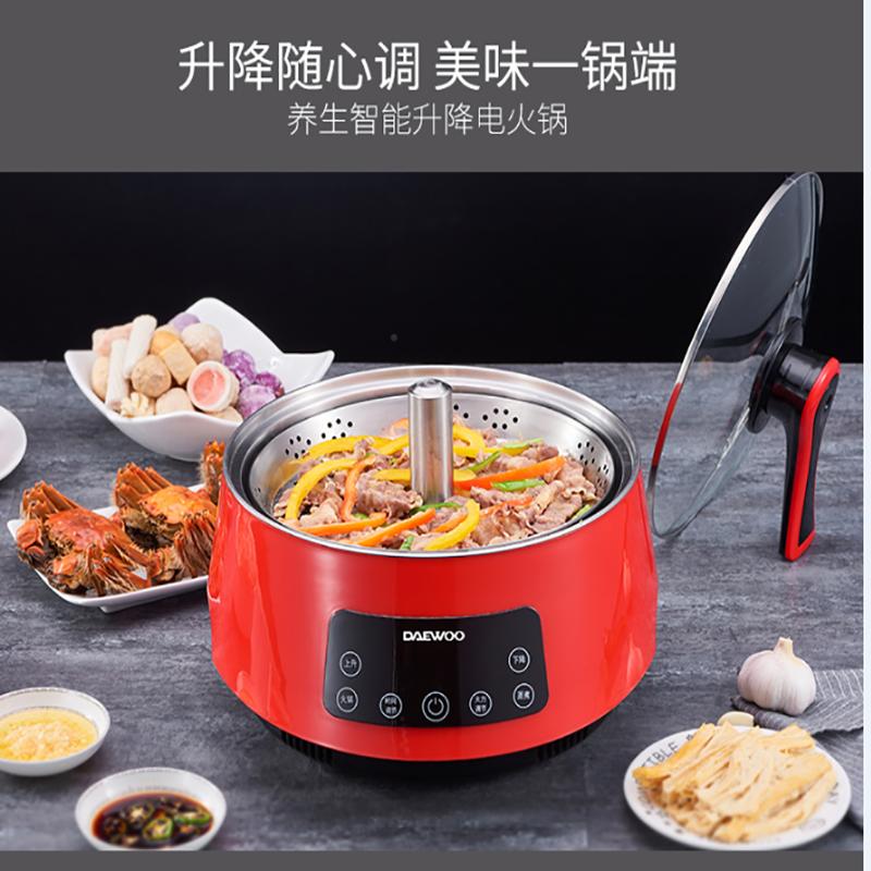 【大宇】(DAEWOO)智能升降电火锅 DYHG-901