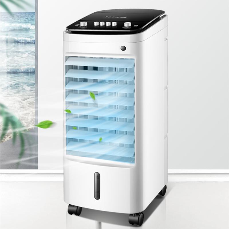 【志高】空调扇制冷器单冷风机家用宿舍加湿移动冷气风扇水冷小型空调 FKL-XM01J  / FKL-XM01Y