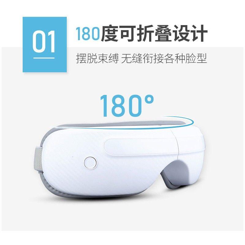 【美仕达】智能美眼仪 眼部护眼仪护眼神器 5种按摩模式自由转换 MS-Y100