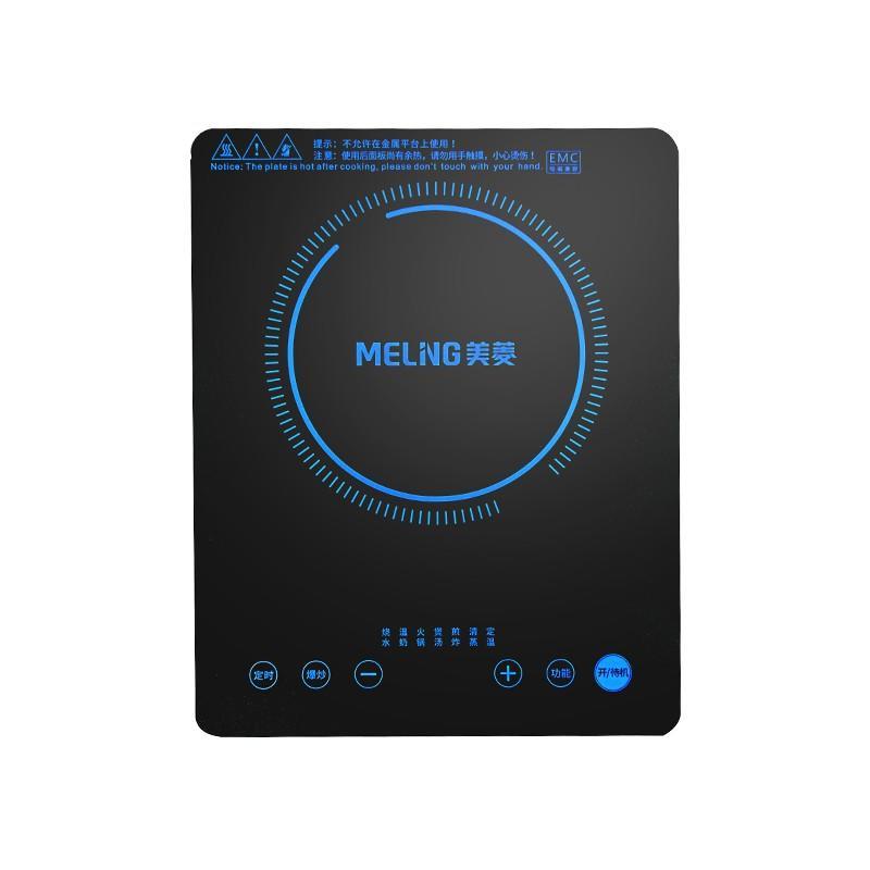 【美菱】(MELING)电磁炉 智能火力调节 2200W大火力电磁灶155mm线圈加热 MC-LC2002