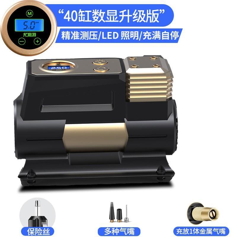 【尤利特】车载充气泵双缸数显预设胎压充满自动停大功率SUV轮胎打气泵 YD-380/YD-380S