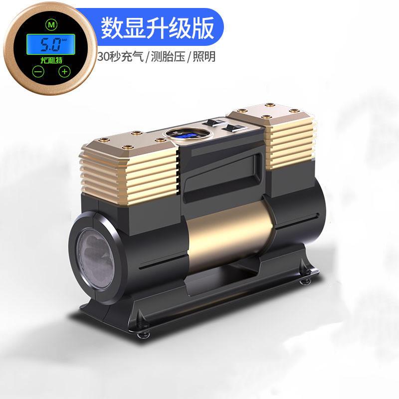 【尤利特】车载充气泵电动高压小型汽车轮胎打气筒轿车用充气泵便携式 YD-382/YD-382S