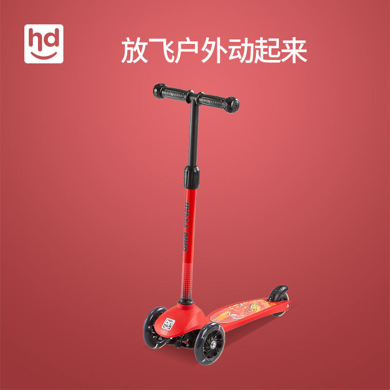 【小龙哈彼】HD儿童滑板车溜溜车3-6岁滑滑车3轮闪光宝宝踏板车 LSC103-W-107