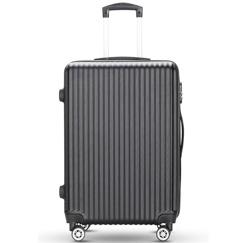 【维多利亚旅行者】炫彩多功能拉杆箱行李箱男女旅行箱万向轮   6689