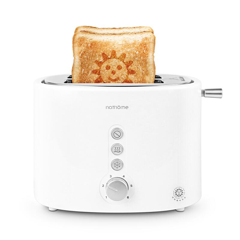 【北欧欧慕】笑脸多士炉全自动宽槽烤面包机家用早餐机 吐司机 NDS3670