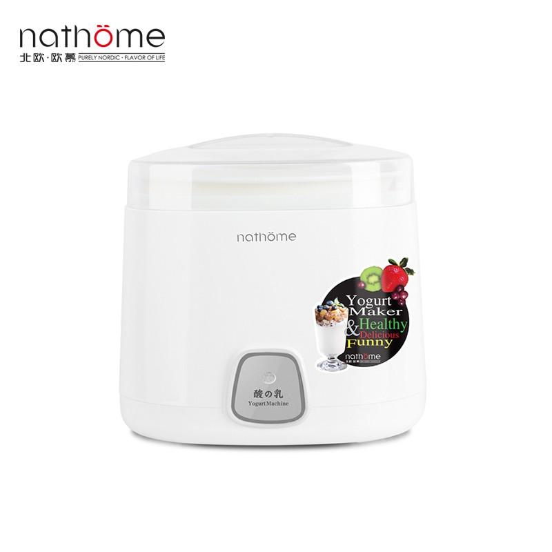 【北欧欧慕】全自动酸奶机美味大容量安全自制家用   NSN1015