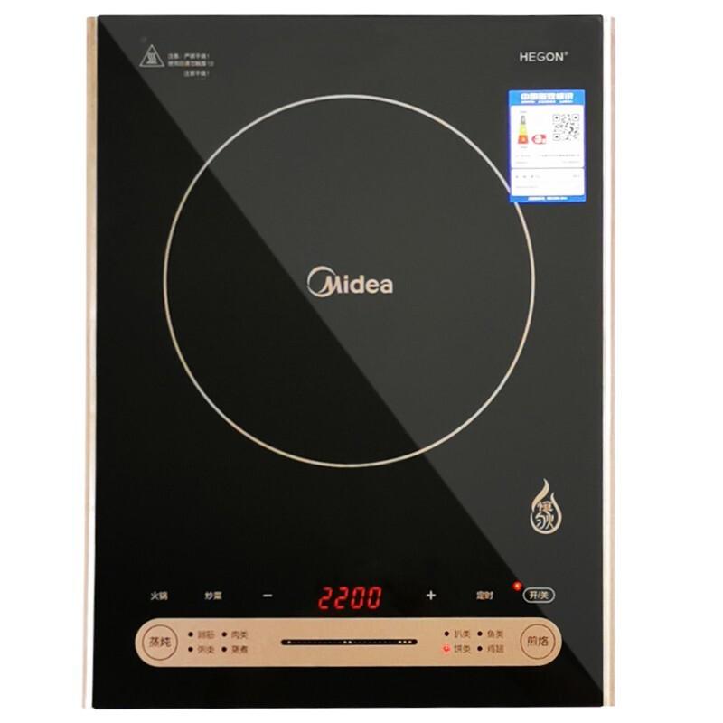 【美的】电磁炉套装电磁炉家用触摸操作 智能定时 RH2270