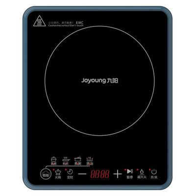【九阳】 电磁炉大线盘 电磁灶加热快 蓝色 C21-SC24