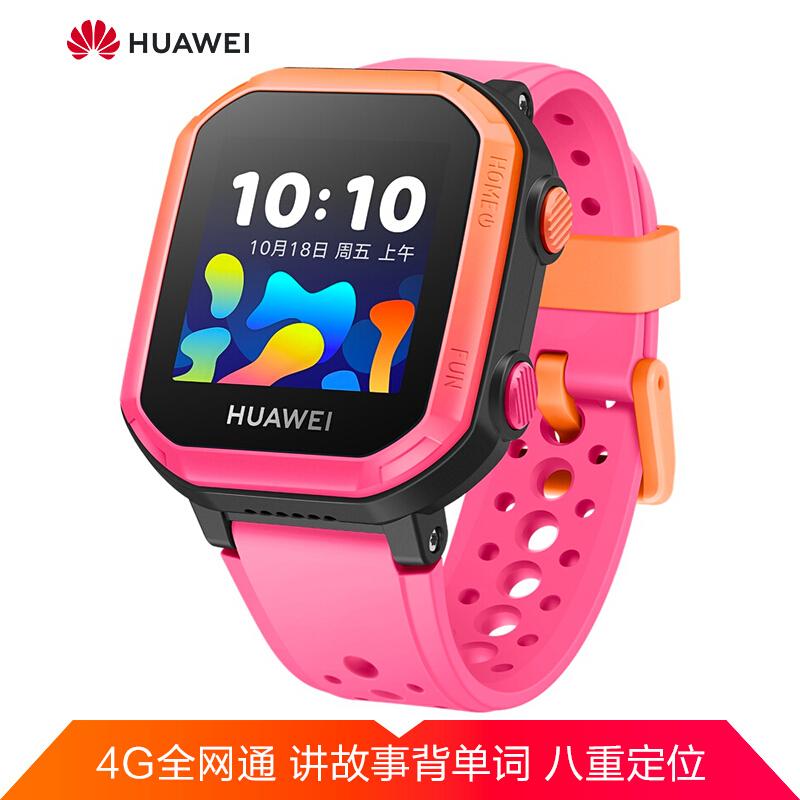 【华为】(HUAWEI) 儿童电话手表 男孩女小学生插卡移动通话定位智能 儿童手表3S