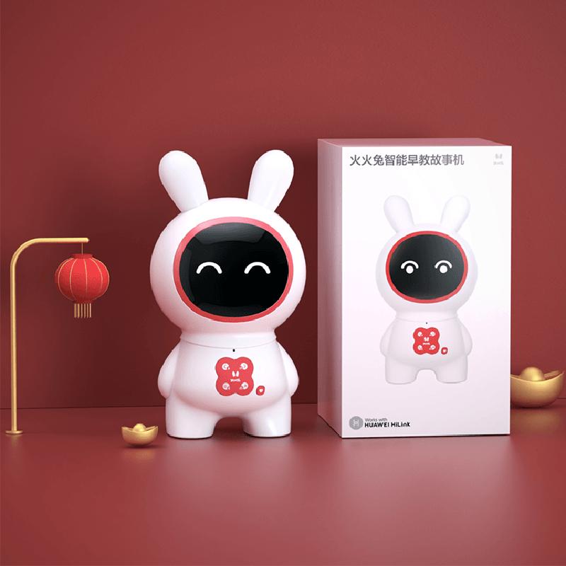 【华为】早教机 故事机 智能机器人益智玩具智选火火兔学习机婴幼儿童 H1