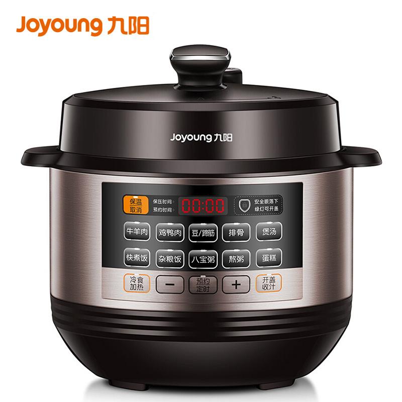 【九阳】电压力锅 全自动家用 电高压锅 压力煲 预约定时 一锅双胆  Y-50C20