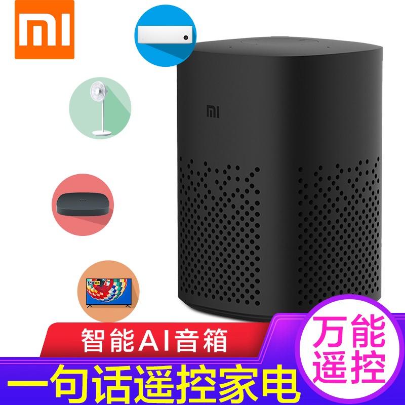 【小米】小爱音箱万能遥控版 小爱同学智能蓝牙AI智能机器人