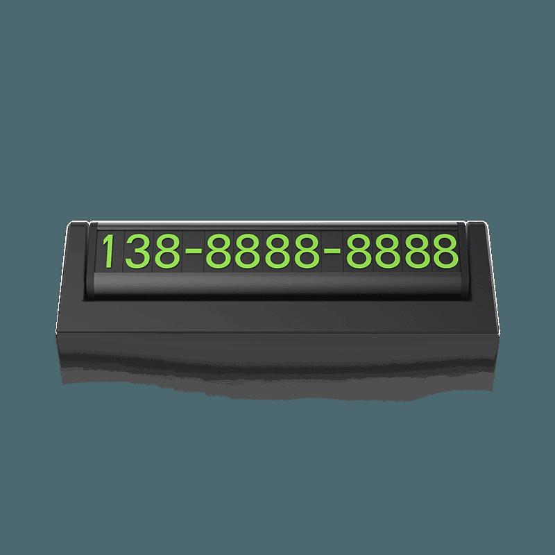 【韩国现代】HYUNDAI 多功能隐藏式临时停车号码牌 YH-C012