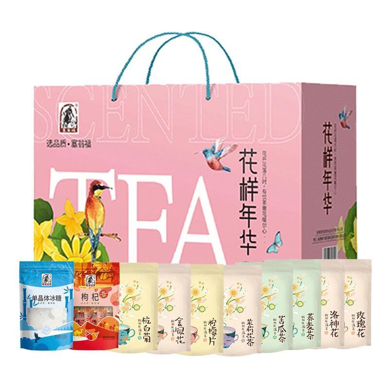 【塞翁福】花样年华花开富贵花茶礼盒健康礼盒送礼大礼包