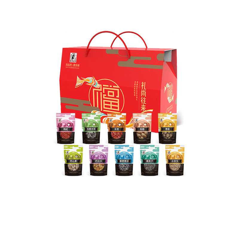 【塞翁福】南北干货礼尚往来坚果炒货组合礼盒送礼大方健康