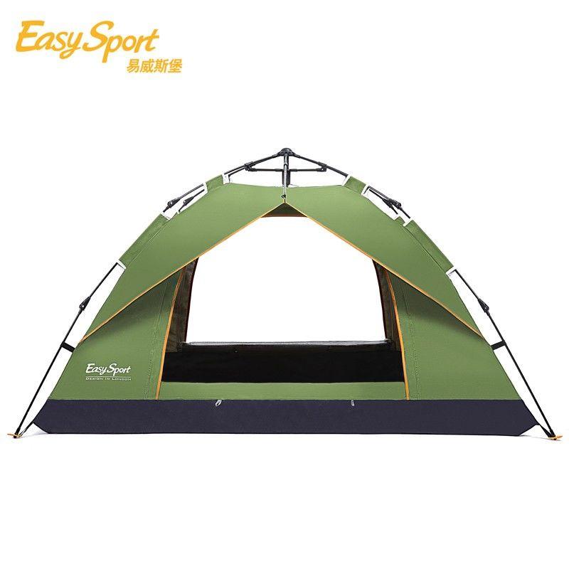 【易威斯堡】三人全自动液压速开帐篷 大容量透气防嗮防水 ES-TN003
