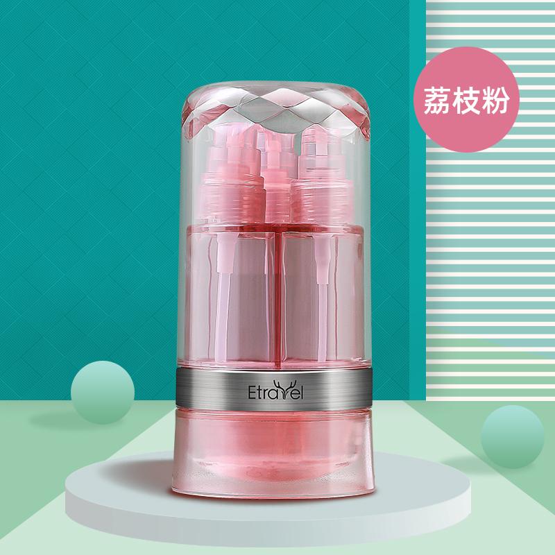 【易旅】六合一便携分瓶装 分装喷瓶按压式空瓶便携旅行细雾乳液按压小喷壶瓶子喷雾瓶ELFZP01