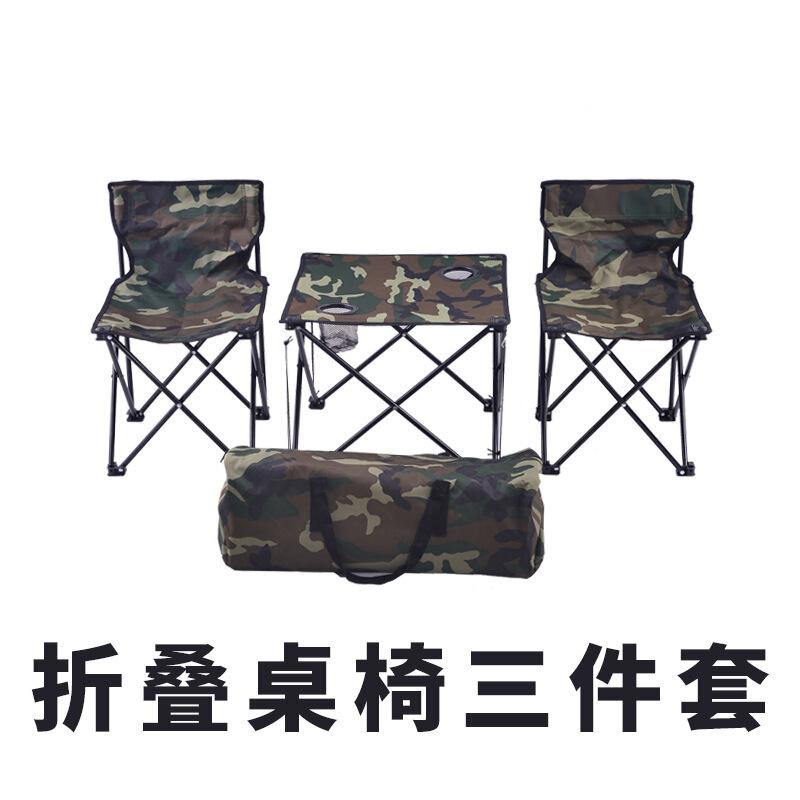 【易旅】折叠桌椅户外便携式烧烤露营餐桌车载野外野餐桌椅套装 三件套/五件套