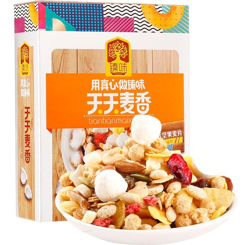 【臻味】酸奶椰香坚果麦片/酸奶紫薯坚果麦片 独立小包装28g*12小袋 336g
