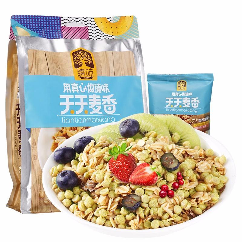 【臻味】天天麦香 苦荞谷物混合麦片/椰香坚果麦片/紫薯坚果麦片 早餐脆粒336g