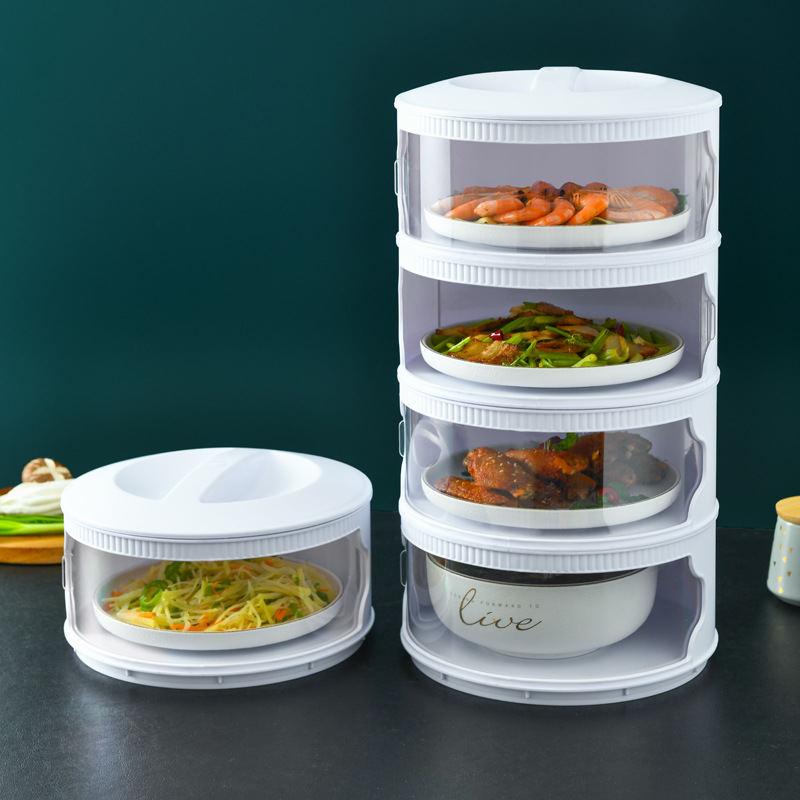 网红保温菜罩可叠加多功能家用防尘透明塑料防蚊罩剩菜剩饭食物罩 8251