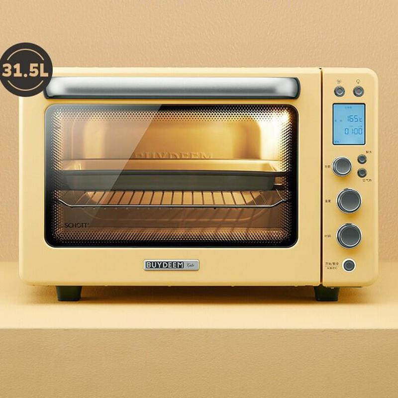 【北鼎】电烤箱 家用多功能小烤箱 全自动台式迷你 空气炸烤鸡发酵 智能温控 T535