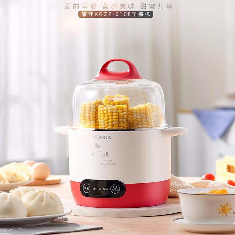 【康佳】早餐蛋羹蒸蛋机神器不粘锅煎蛋器煎饼煮蛋机电锅 营养早餐机巧蒸宝 KGZZ-6108