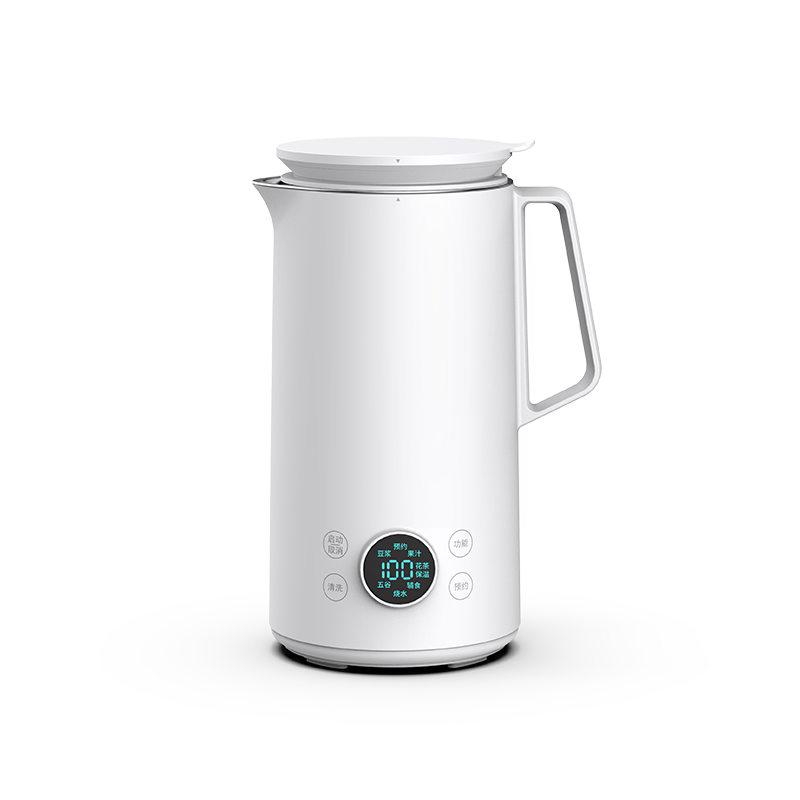 【米贝丽】迷你豆浆机 商务礼品多功能搅抖机可打果汁豆浆机 DJ-1
