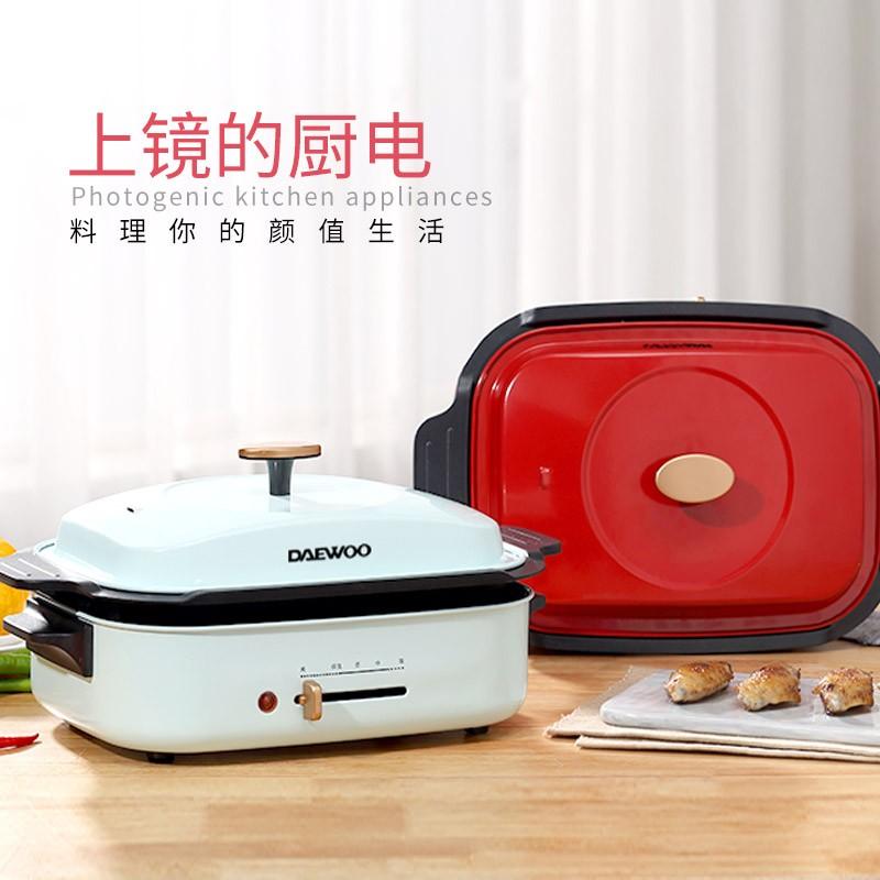 【大宇】智能控温多功能料理锅烧烤炉家用电热锅 DYKG-501