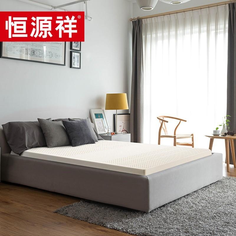 【恒源祥】泰国乳胶床垫 泰国天然乳胶床垫舒适亲肤床垫 TRJ1005