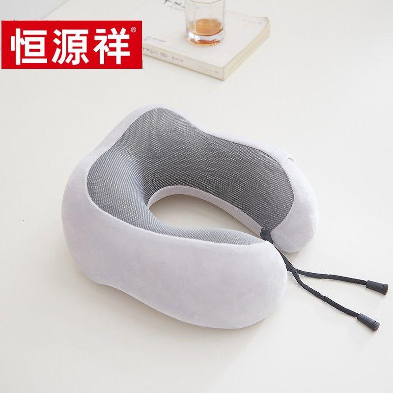 【恒源祥】旅行护颈枕 U型枕家用办公午休呵护颈椎护颈枕 TDK1005-8
