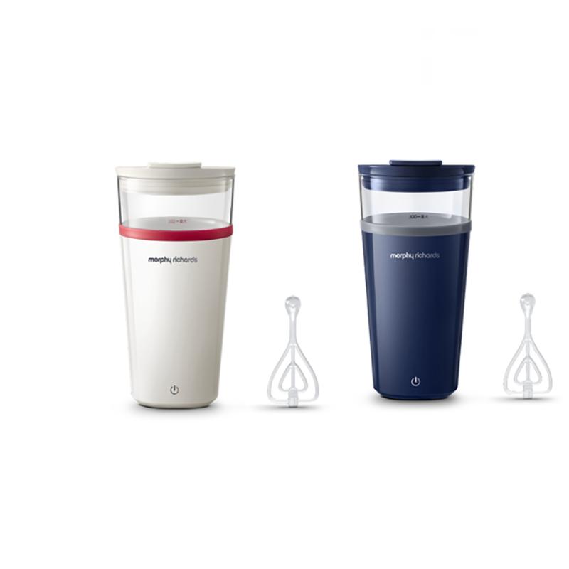 【摩飞】便携式搅拌杯料理机冲奶杯咖啡杯健身代餐粉杯MR9000
