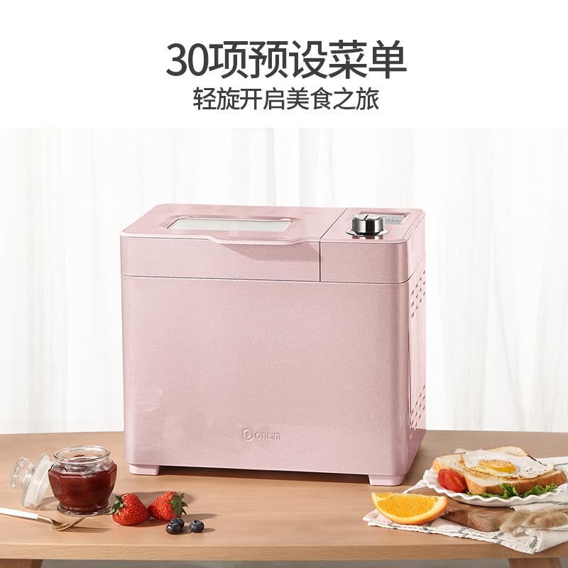 【东菱】面包机热风烘烤烤面包机家用早餐机和面机 DL-JD08