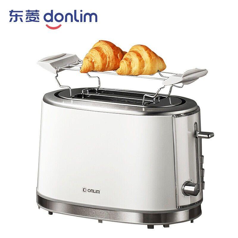【东菱】吐司机早餐多士小型炉面包机带烤架DL-8095