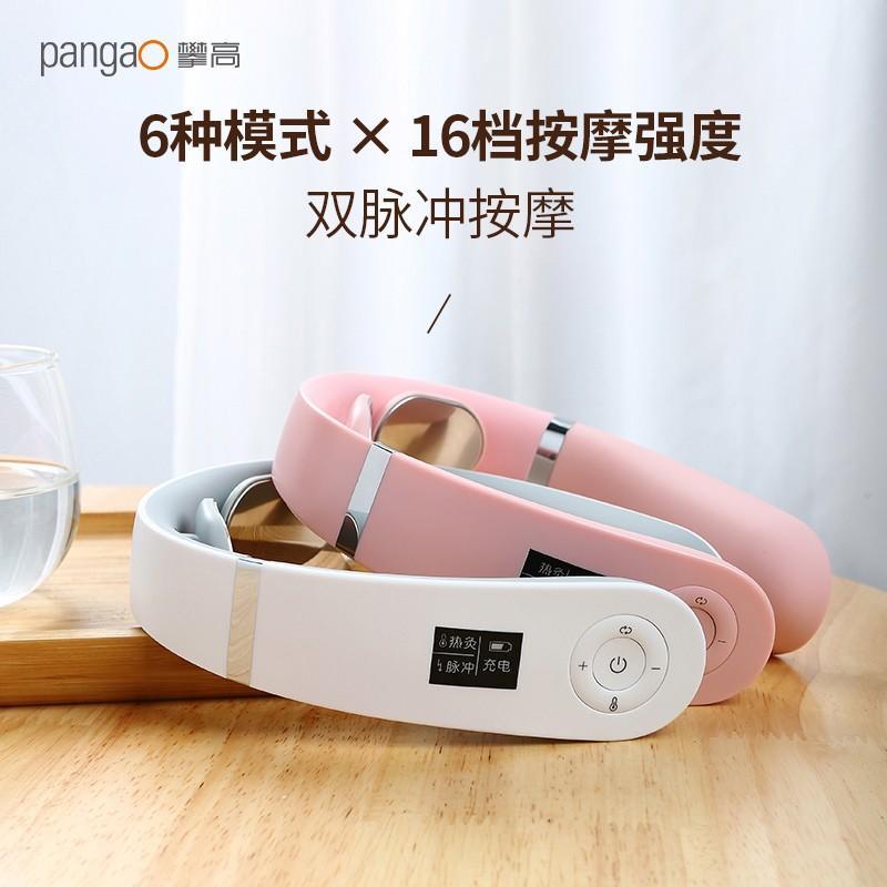 【攀高】 PANGAO 颈椎按摩器颈部按摩仪颈部热敷按摩枕智能语音款 S10