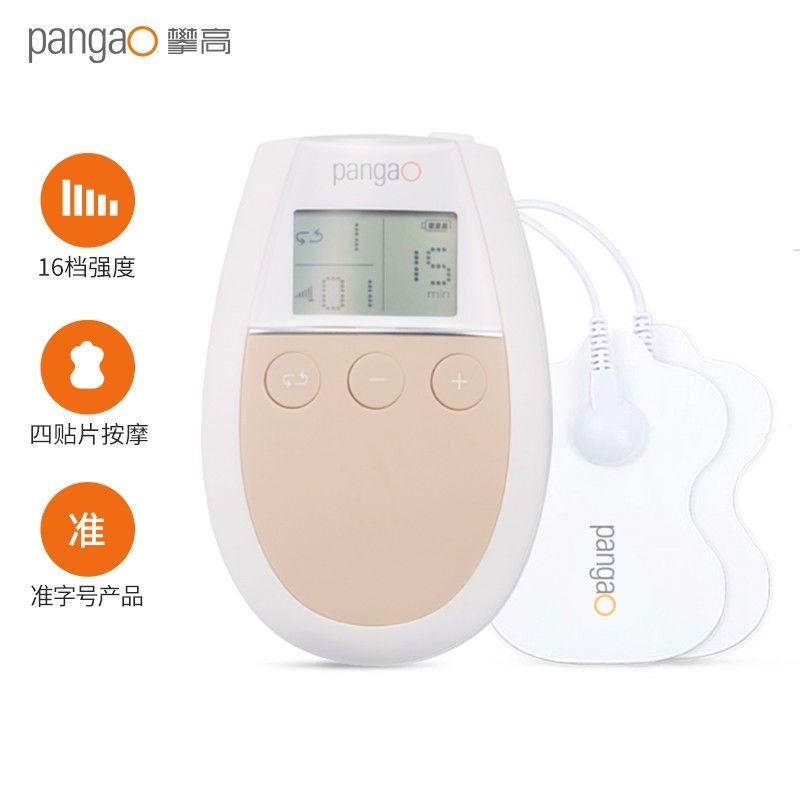 【攀高】(PANGAO)低频治疗仪理疗仪 家用电疗仪 便携按摩仪器 PG-2602C